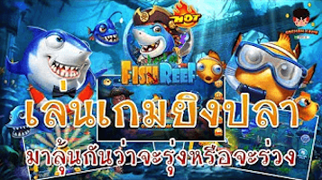 fish-cover