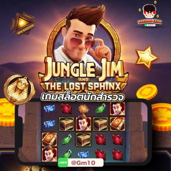 Jungle Jim And The Lost Sphnix
