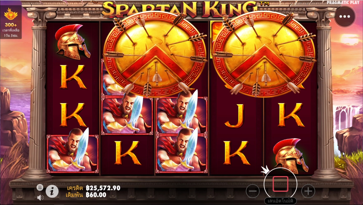 Spartan King